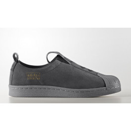 Misleading Ruthless Distribute  Grey sneakers adidas Superstar BW35 Slip On Leather - 57$ | CG3695 | Shooos